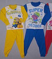 Пижама герои диснея размеры на 2-6 лет