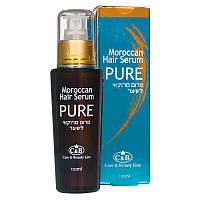 C&B Pure сыворотка (серум) для волос с марокканским маслом, 100 мл