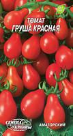 Груша красная 0.2 гр. томат СУ