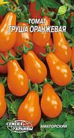 Груша оранжевая 0.2 гр. томат СУ