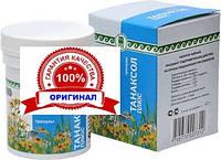 Танаксол плюс Арго купить в Украине скидка 25% самое эффективное натуральное средство против лямблий, лямблиоз