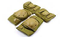 Тактическая защита BC-4267-H