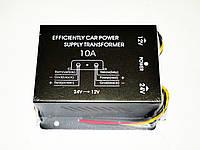 Новый преобразователь напряжения 24-12В. Хорошее качество. Удобный и практичный инвертор. Купить. Код: КДН1529