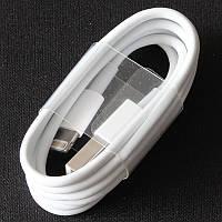Оригинальный Lightning USB Дата кабель Apple iPhone 5/5s/5c/6/6s