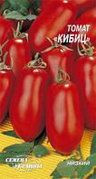 Кибиц 0.2 гр. томат СУ