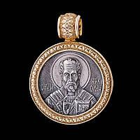 """Серебряная православная подвеска """"Св. Николай"""" (позолота, чернение)"""