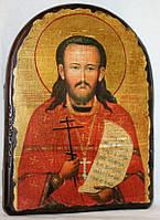 """Икона под старину """"Аркадий святой"""" арка"""
