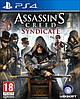 Assassin's Creed Syndicate + DLC (Недельный прокат аккаунта)