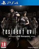 Resident Evil HD (Тижневий прокат запису)