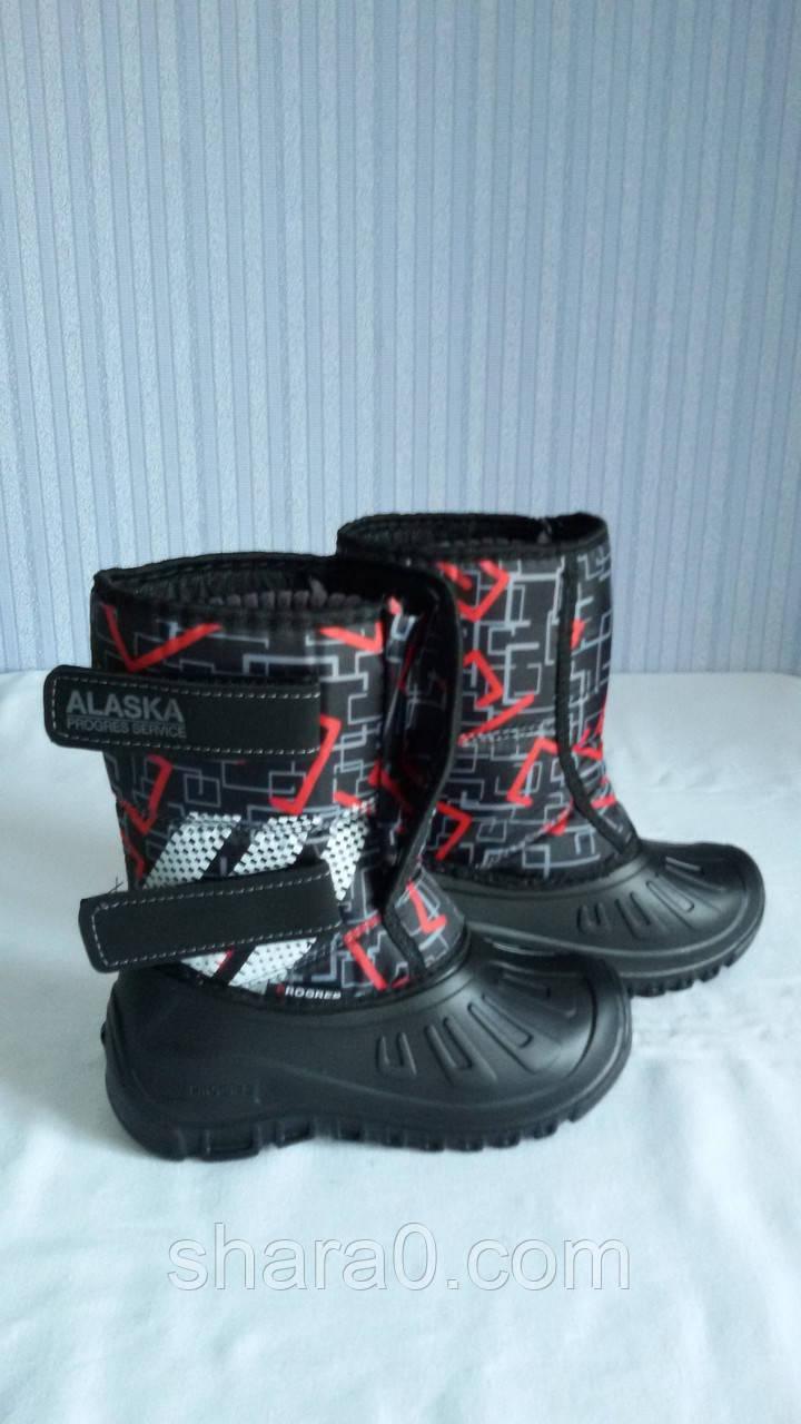 ec0459511 Детская зимняя обувь. Сапоги-дутики.: продажа, цена в Киеве. зимняя ...