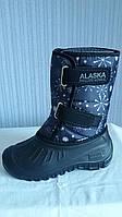 Детская зимняя обувь для девочек и для мальчиков