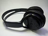 Bluetooth наушники BAT-5800E