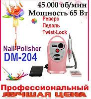 Фрезер профессиональный 45 000 об/мин. DM-204 Nail Polisher. Мощность 65 Вт. Ножное и ручное управление.