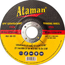 Круги шлифовальные по металлу Ataman 27 14А 125х6.0