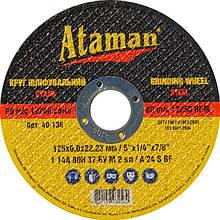 Круги шлифовальные по металлу Ataman 1 14А 125х6.0