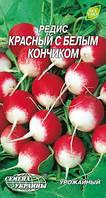 Редис Красный с белым кончиком 20г СУ