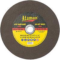Круги отрезные по металлу Ataman 41 14А 300х3.0