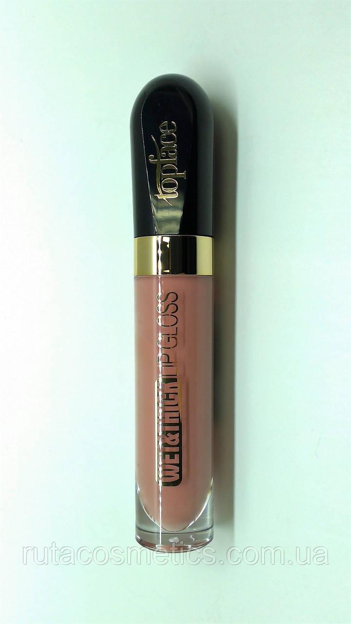 Матовая жидкая помада Topface Wet & Thick Lip Gloss (3)