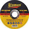 Круги отрезные по металлу Ataman 41 14А 115х2.0