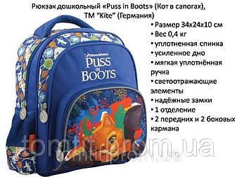 Рюкзак puss in boots игрушечные рюкзаки заказать