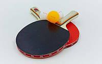 Набор для настольного тенниса 2 ракетки, 3 мяча Boli prince