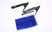 Сетка для настольного тенниса с клипсовым креплением  (металл, NY, PVC чехол)