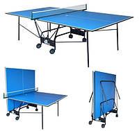 Стол теннисный UR  (Gk-4) (складной, ДСП толщ.16мм, мет, плас, р-р 2,74х1,52х0,76м, сетка, син)