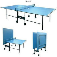 Стол теннисный UR (Gk-3) (складной, ДСП толщ.16мм, мет, плас, р-р 2,74х1,52х0,76м, сетка, син)