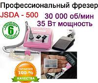 """Фрезер профессиональный """"JSDA 500"""". Мощность 35 Вт. 30 000 об\мин."""