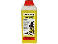 Шампунь Karcher RM 806