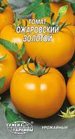 Ожаровский золотой 0.2 гр. томат СУ