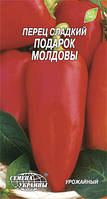 Подарок Молдовы 0.2 гр. перец СУ+Тернополь