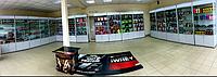 Спортивное питание Донецк-Магазин спортивного питания в Донецке