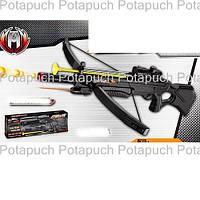 Арбалет детский с прицелом стрелами H7A