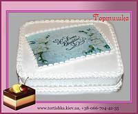 Торт С днем Свадьбы
