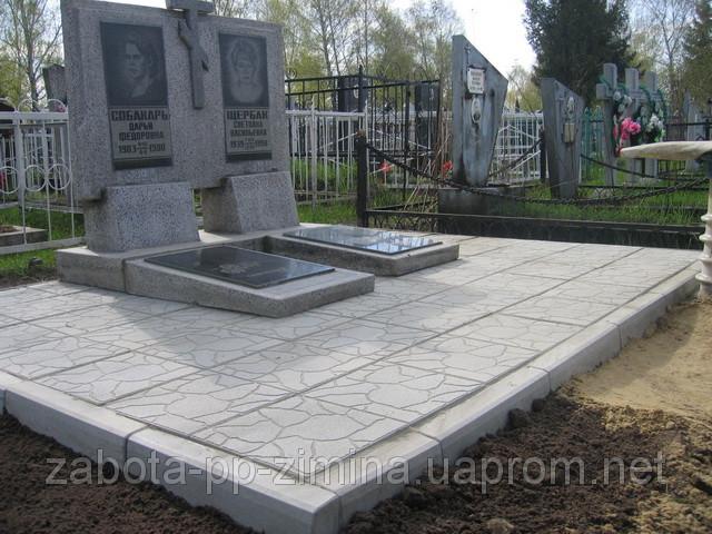 Плитка на кладбище фото ритуальные услуги память волжский