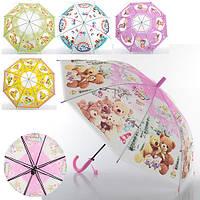 Детский зонтик 0528