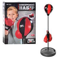 Детский боксерский набор груша и перчатки MS 0331