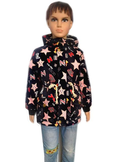 Куртка детская с принтом звезд