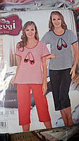 Модная  женская пижама с капрями