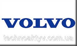 Volvo Construction Equipment — одна из производственных компаний, входящих в концерн Volvo. Осуществляет разработку, производство и обслуживание строительно-дорожных машин под маркой Volvo, оборудования для строительной и смежных отраслей. Подробнее: http://technoaktyv.com.ua/cp62896-volvo.html