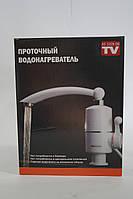 Мгновенный проточный Водонагреватель Посейдон as seen on TV