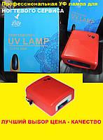 """Лампа для ногтей УФ лампа UV """"Lilly Professional LI 818, 36 W"""". Профессиональная лампа для ногтевого сервиса"""