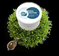 Омолаживающая крем-сыворотка Snail Botox