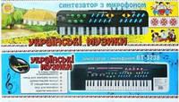 Детский синтезатор Бременские музыканты BT-3738 Toys