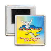 """Украинский акриловый сувенирный магнит на холодильник """"Боже, бережи Україну!"""""""