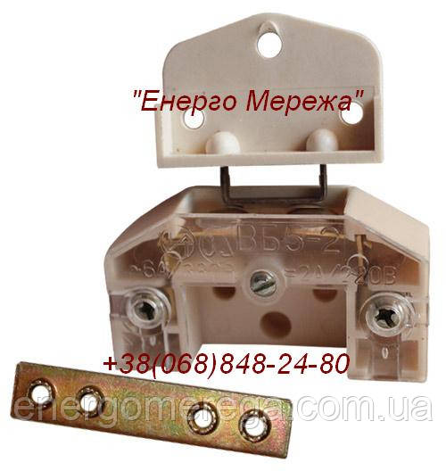 Выключатель ВБ 5-2 (с пластиной)