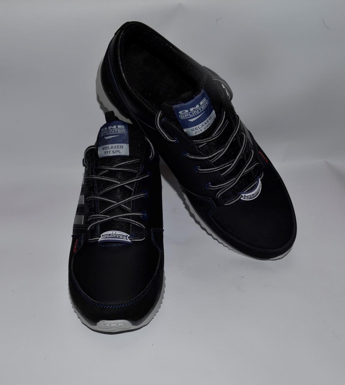 66f27d6e8ae72 Мужские кожаные кроссовки SPLINTER черные с синей кожаной вставкой, три  серые полоски - Интернет магазин