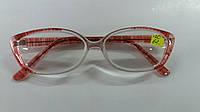 Очки для зрения женские Изюм стекло