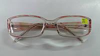 Очки женские Изюм стекло +4,0 до +6,0